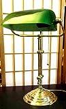 Antik2000 Banker Lampe massiv Messing 45 cm Jugendstil